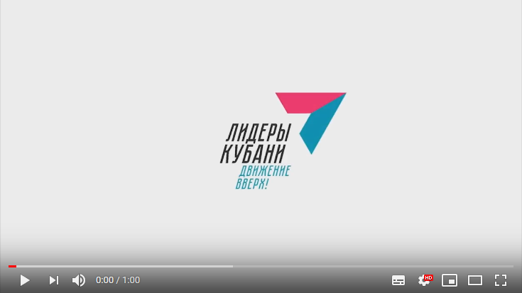 Kuban 4 - YouTube